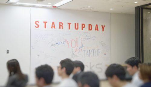 Start-up Factory